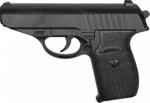 Cтрайкбольный пистолет Galaxy G.3 металлический, пружинный