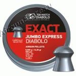 Пули JSB EXACT JUMBO EXPRESS DIABOLO 0,930g 5,52mm 500шт