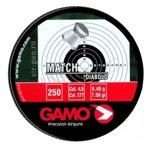 Пули свинцовые для пневматического оружия Gamo Match (250 шт) 0,49г