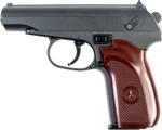 Cтрайкбольный пистолет Galaxy G.29 Пистолет Макарова, металлический, пружинный, ПМ